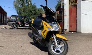 Скутер SKYLINE JF жёлтый