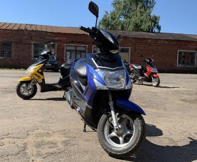 Скутер SKYLINE JF синий